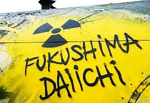 Fukushima: Erneuerbare sind Gewinner der Atomkatastrophe (Foto: Flickr/Ehrmann)