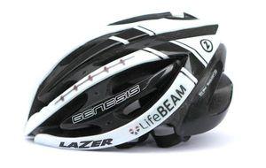 SMART LifeBEAM Fahrradhelm