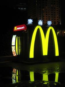 -McDonald-s-Australia-l-sst-via-Snapchat-anheuern-