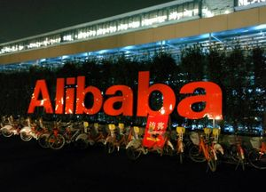 Alibaba: Chinas Megakonzern überholt Amazon (Foto: flickr.com, leighklotz)