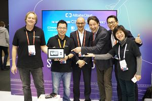 Gruppenfoto eyeson, Alibaba Cloud, Talkdesk (Foto: Alibaba Cloud)