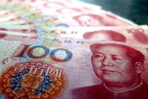 Yuan: Zentralbank senkt den Zinssatz (Foto: pixabay.com, moerschy)