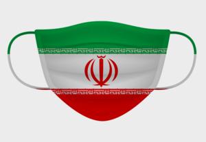 Iran: Coronavirus zerstört Wirtschaft (Foto: pixabay.com, FarkhodVakhob9TJK9)
