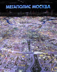 In einem der Pavillons des in den 1950er Jahren unter Stalin errichteten Ausstellungszentrums WWZ befindet sich ein imposantes Stadtmodell von Moskau. Auf einer Fläche von 1.000 Quadratmetern sind im Maßstab 1:400 tausende Gebäude in mühevoller Handarbeit unter Zuhilfenahme von 3D-Drucken entstanden. Besuchern wird in dem besagten Pavillion eine beeindruckende Lichtshow geboten.